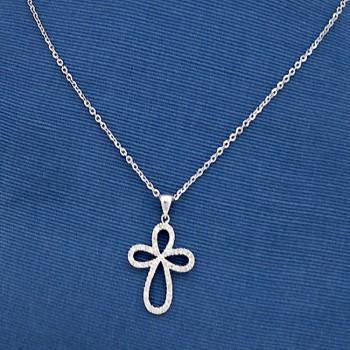 Ladies 14k White Gold Chain with Diamond Cross Pendant.