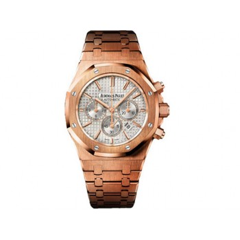 Audemars Piguet Watches - Royal Oak Chronograph 41mm - Pink Gold
